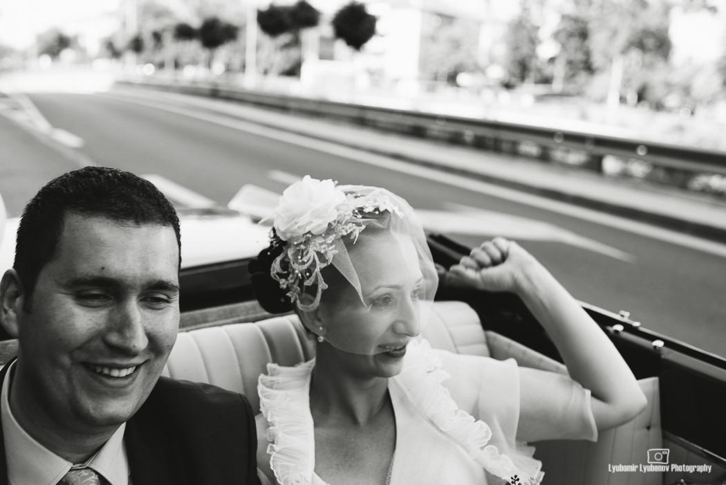 Just married. София, България